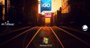 IGO PRIMO 9 WIN CE