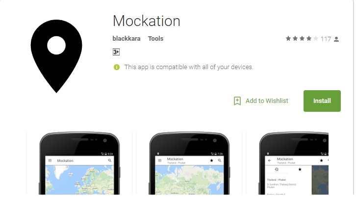 Mockation